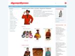 Одежда из шерсти Ламы и Альпака Перуанские Украшения