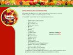 Συμπυκνωμένοι Χυμοί Φρούτων Φρουτοχυμοί Φρουτσκευάσματα Κατεψυγμένα Φρούτα Νέκταρ Αρώματα ..