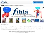 Ερασιτεχνικές Επαγγελματικές Κλωσσομηχανές, Μηχανήματα Γεώργιος Τζινάβας