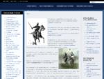 Добро пожаловать на сайт quot;Средние Векаquot; - Средневековье - История
