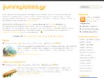 FunnyJokes. gr | Αστεία Ανέκδοτα - Funny Jokes - Asteia Anekdota