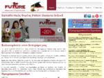 Εκπαιδευτικός Φορέας Future Business School - Σεμινάρια Διοίκησης Επιχειρήσεων, Πληροφορικής, ...