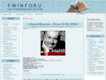 Сайт информационных ресурсов - Главная