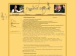 Геннадий Абрамов, актер и певец. Русские и еврейские народные песни, спектакли, концерты, поэзи