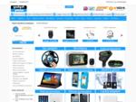 spyshop | spy camera | spy gadgets | Gadget-plaza