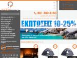 Καλώς ήρθατε στο GadgetNow. gr, για όλα τα Gadgets και έξυπνα και πρωτότυπα δώρα - GadgetNow. gr