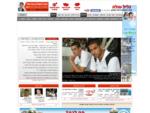 גליל עולה - אתר הספורט של הגליל העליון והגולן | חדשות ספורט, תוצאות, ראיונות, חנויות ואטרקציות