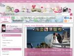 Γάμος στην Ελλάδα, πετυχημένοι γάμοι