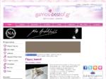 Γάμος | Νυφικά | Μπομπονιέρες | Προσκλητήρια | Gamos-BestOf. gr