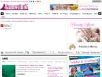 GamosInfo. gr Οδηγός γάμου, βάπτισης, παιδικών πάρτυ, gamos, vaptisi, νυφικά, βάπτιστικά, ...