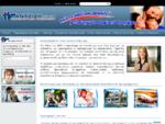 Ολοκληρωμένα Ασφαλιστικά Προγράμματα | Ασφαλιστικοί Σύμβουλοι | Π. Γαντζίδη ΣΙΑ Ο. Ε.
