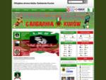 KKS Garbarnia Kurów -oficjalna strona Kurowskiego Klubu Sportowego