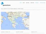 Οδηγός για το υγραέριο κίνησης στην Ελλάδα @ Gas Stations