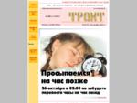 gazeta-trakt-nizhneudinsk-a-korol-to-goliy