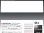 ΣΑΣΜΑΝ | ΚΙΒΩΤΙΟ ΤΑΧΥΤΗΤΩΝ | ΓΡΑΝΑΖΙΑ ΣΑΣΜΑΝ | ΓΡΑΝΑΖΙΑ ΑΝΤΑΛΛΑΚΤΙΚΑ | ΕΠΙΣΚΕΥΕΣ ΑΥΤΟΚΙΝΗΤΩΝ | ..