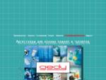 Аксессуары для ванных комнат и туалетов Gedy (Италия), товары для дизайна интерьера шторы для ванн
