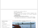 Γερανογέφυρες, Βιομηχανικές Μεταλλικές Κατασκευές, Ιστοί Φωτισμού, βυτία, Καβάλα