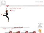 Gemos Κεντρική σελίδα Προϊόντα μαλτιτόλης