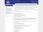Дженерал Аудиторс - бухгалтерские услуги, ведение бухгалтерского учета, аудиторские услуги, бухга