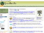 Сайт Генеалогическое древо - генеалогия, родословные, оформление генеалогических данных, дизайн в