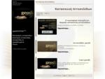 Κατασκευή Ιστοσελίδων geodi.