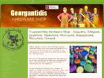 Γεωργαντίδης Hardware Shop - Χρώματα, Σιδηρικά, Εργαλεία, Υδραυλικά, Ηλεκτρικά, Βιομηχανικά, ...