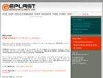 Geplast - Extrusion de profiles PVC - Bienvenue