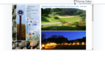 Gervių Takas - Paslaugos ir Kainos | Kaimo turizmo sodyba Trakų rajone