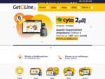 Σταθερή τηλεφωνία Προγράμματα Internet CYTA WIND HOL