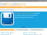 Εύρεση Εργασίας | GetTheJobDone. gr