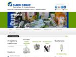 Καλωσήλθατε στο GIAKO GROUP