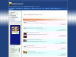 Strona główna | Giełda pszczelarska, ogłoszenia, odkłady, matki pszczele, miód, pszczelarstwo