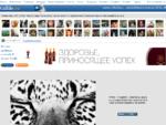 Гифки - Живые открытки друзьям в гостевые и в свой мир !!!
