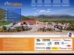 ΓΙΟΒΑΣ - ΔΟΜΙΚΑ - ΠΕΤΡΑ - Λεβίδι - Αρκαδία - Πελοπόννησος - Δομικά - Πέτρα - Ενεργειακά τζάκια - ...
