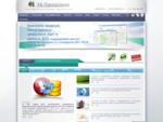ГИС ПАНОРАМА ГИС Карта 2011 GIS ToolKit GIS WebServer