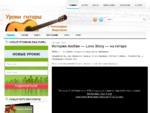 ГитараПлюс. ру - Сайт про Гитару