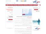חברת השמה בהייטק, הד הנטינג | גיוס עסקי