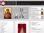 Γκίγκης - Εκκλησιαστικά, εικόνες, ασημικά