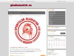 СК Гладиатор - 116
