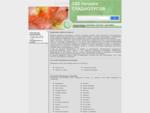 100 лучших гладиолусов, гладиолусы, луковицы гладиолусов цветы | продажа посадочного материала гл