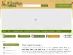 Αρχική - Εκδόσεις Γλαύκη Διαγνωστικό, Εκπαιδευτικό υλικό, Βιβλία ειδικοτήτων