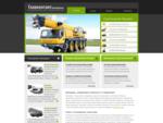 ГЛАВКОНТАКТ - автокраны, спецтехника для строительства, запчасти