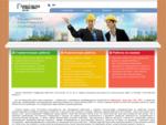 Главфасад - строительная компания