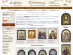 Интернет магазин икон купить икону, заказать икону, изготовление икон, где купить икону - Главико