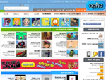 משחקים ברשת -גימקס GMX - משחקי רשת