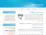 פרוייקט גנו ( רשיון שימוש GNU )
