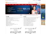 기멀전 - 기독교 멀티미디어 전문사역자 커뮤니티