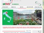 חופשה באיטליה| אגם גרדה| טוסקנה| דרום איטליה| ריביירה איטלקית| סיציליה