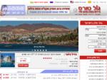 מלונות בישראל | בתי מלון בארץ - גול טורס