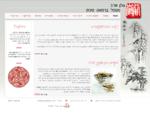גולן שרב | מטפל ברפואה סינית-טיקים | תסמונת טורט